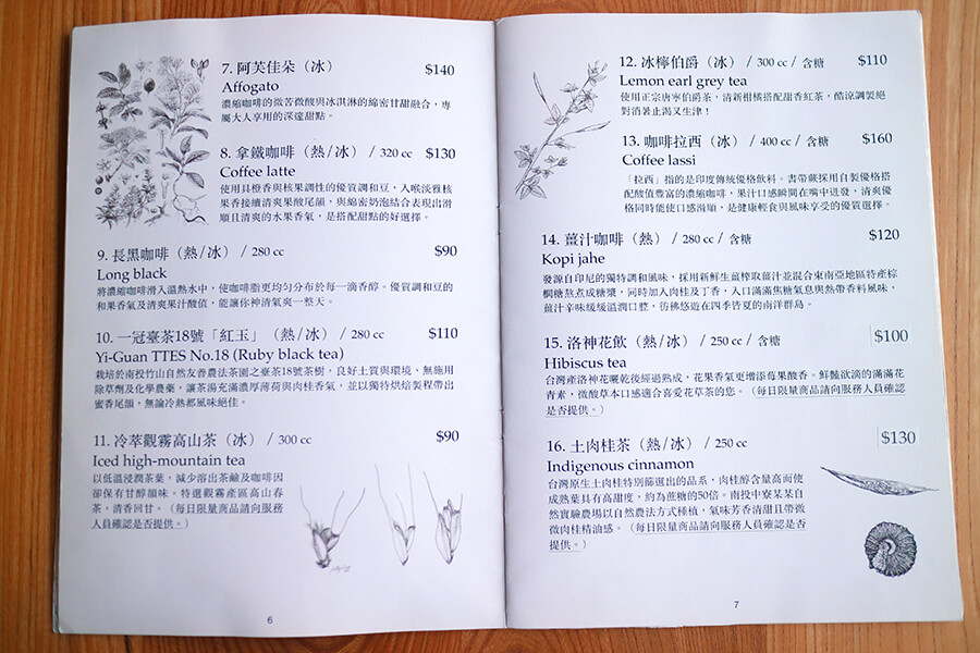Vittaria-Cafe書帶蕨40