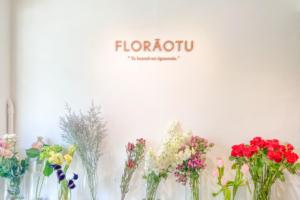 【台南】Florāotu 凹凸植制所-花藝-藍晒圖文創園區